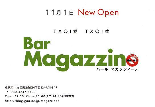 magaziino052.jpg